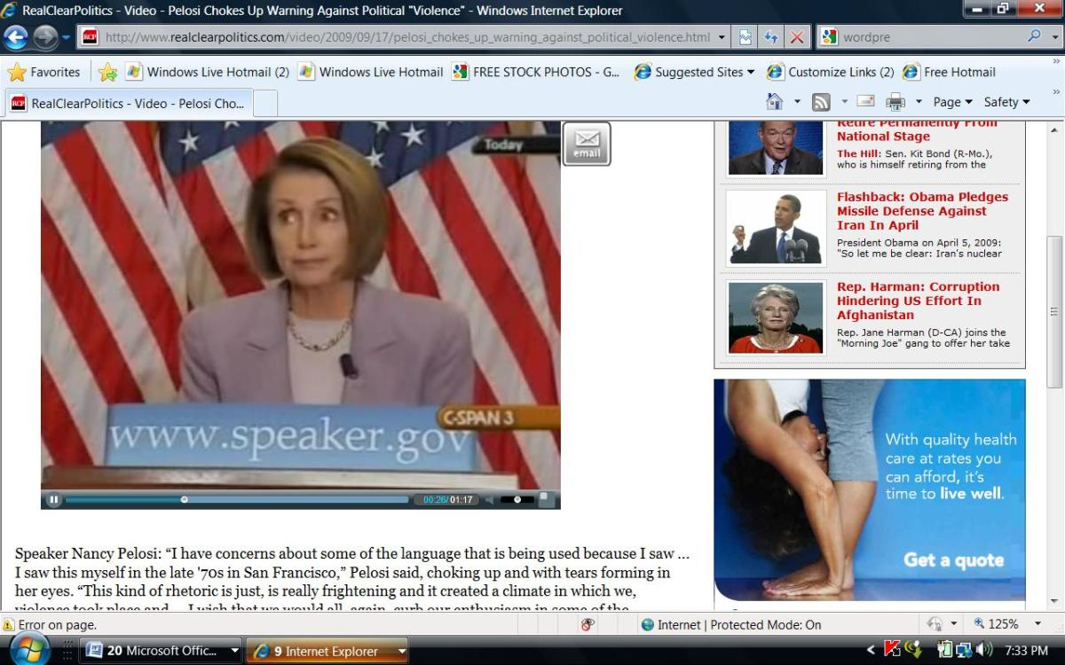 Nancy Pelosi looking up to the left. Possible signal of deception?
