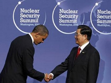 obama-bow-chinese.png