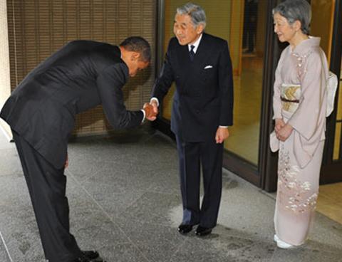 obama-bow-japan.png